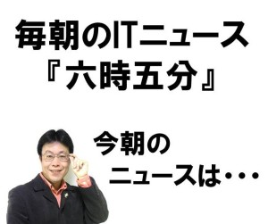 0605_20141112